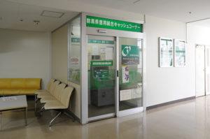 院内ATM